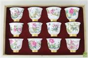 Sale 8473 - Lot 96 - Famille Rose Tea Cups Set of 12