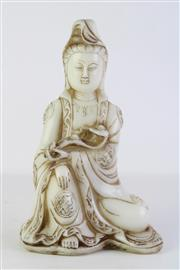 Sale 8810 - Lot 21 - Chinese Carved Figure of Sitting Guanyin