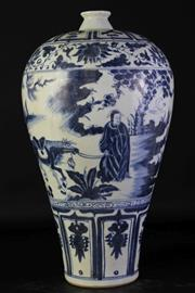 Sale 8989 - Lot 29 - A Large Blue And White Meiping Chinese Vase H: 50cm