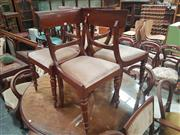 Sale 8676 - Lot 1166 - Set of Four Mahogany Rail Back Dining Chairs