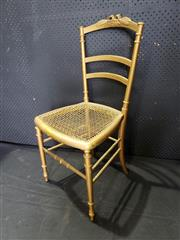 Sale 8979 - Lot 1063 - Gilt Framed Bedroom Chair with Ratan Seat (H:86 W:42cm)