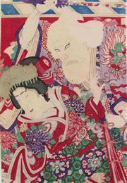 Sale 8935D - Lot 642 - A Japanese Woodblock Print of A Man and Woman (34cm x 23cm)