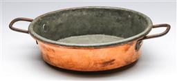 Sale 9173 - Lot 101 - A copper jam pan (dia 28cm)
