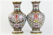 Sale 8429 - Lot 87 - Cloisonne Pair of Vases