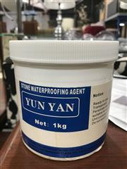 Sale 8672 - Lot 1021 - Tub of Marble Waterproofing with Instructions
