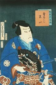 Sale 8847A - Lot 5080 - Toyokuni I (1796-1825) - Actor 35 x 23cm