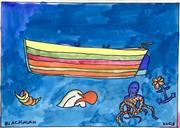 Sale 8609A - Lot 5019 - Charles Blackman (1928 - 2018) - Seascape 39 x 53cm