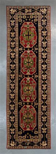 Sale 8472C - Lot 6 - Afghan Super Kazak 255cm x 90cm