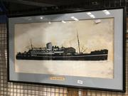 Sale 8776 - Lot 2089 - Framed La Dorise Ship Print