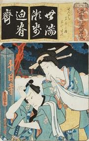 Sale 8847A - Lot 5081 - Toyokuni I (1796-1825) - Two Actors 35 x 23cm