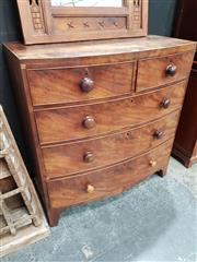 Sale 8700 - Lot 1013 - A late Georgian bow front chest of five drawers on bracket feet. Original handles included for lower drawer, H104, W101, D52cm