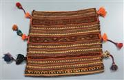 Sale 8445K - Lot 33 - Afghan Tribal Donkey Bag , 51x48cm, Handwoven by desert nomads in the northern mountainous regions of Afghanistan. All wool heavy du...
