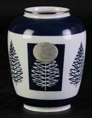 Sale 8980 - Lot 60 - Vintage MCM German Porcelain Vase, for Kristall Lorenzl Porzellan H:11.5cm