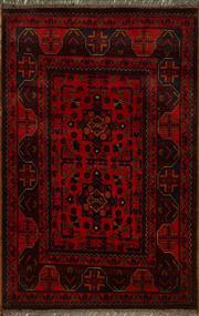 Sale 8439C - Lot 29 - Afghan Khal Mohamadi 150cm x 100cm