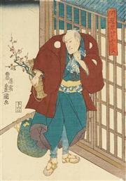 Sale 8777A - Lot 5001 - Toyokuni Utagawa III (1786 - 1865) - 36 x 25cm (frame: 53 x 42cm)