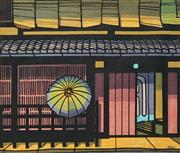 Sale 8794A - Lot 5054 - Clifton Karhu (1927 - 2007) - Kyoto Inn 28 x 35cm