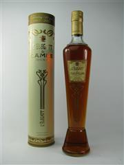 Sale 8329 - Lot 533 - 1x Camus LElegant Cognac - 140th (1983-2003) commemorative bottle, 500ml in canister