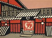 Sale 8794A - Lot 5055 - Taizo Minagawa (1917 - 2005) - Gion Ichiriki, Kyoto,Japan 26 x 36.5cm