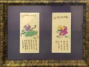 Sale 8978 - Lot 2024 - Pair of Chinese Watercolours 53 x 72cm (frame) -