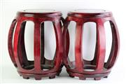 Sale 8860 - Lot 39 - Pair Of Chinese Drum Stools (H 43cm)