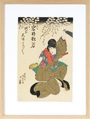 Sale 8777A - Lot 5004 - Toyokuni Utagawa III (1786 - 1865) - 38 x 26cm (frame: 53 x 42cm)