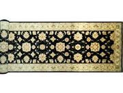 Sale 8290A - Lot 33 - Afghan Chobi 304cm x 80cm RRP $2000