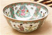 Sale 8882H - Lot 72 - A Famille Rose bowl depicting court scenes, diameter 23cm