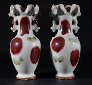 Sale 9007 - Lot 97 - A Pair Of Chinese vases in the sang de boef style H:25cm