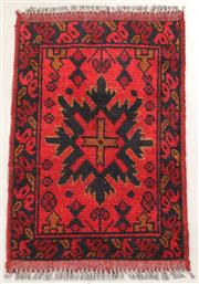 Sale 8445K - Lot 50 - Afghan Tribal Mohommadi Rug , 57x40cm, Mohommadi rugs are amongst the most well known examples of fine Afghan rug weaving.  Handwove...