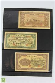 Sale 8508 - Lot 100 - Chinese Bank Notes (3) 1000, 5000, and 10000 Notes