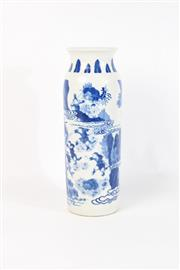 Sale 8747 - Lot 50 - Blue And White Qing Style Vase H:28cm