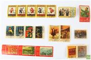 Sale 8581 - Lot 78 - Chinese facsimile stamps including Chairman Mao