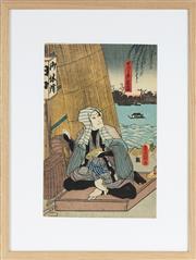 Sale 8777A - Lot 5008 - Toyokuni Utagawa III (1786 - 1865) - 36 x 24cm (frame: 53 x 42cm)