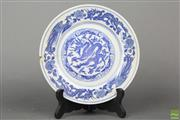 Sale 8635 - Lot 82 - Blue and White Dragon Themed Plate, Marked to base ( A.F)