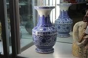 Sale 8308 - Lot 97 - Ming Style Lotus Vase