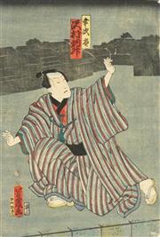 Sale 8777A - Lot 5013 - Yoshiiku Utagawa (1833 - 1904) - 37 x 25cm (frame: 53 x 42cm)