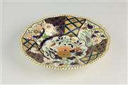Sale 8445 - Lot 29 - Bloor Derby Cabinet Plate