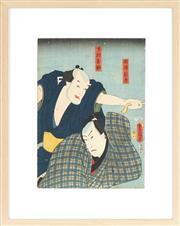 Sale 8777A - Lot 5014 - Toyokuni Utagawa III (1786 - 1865) - 35 x 25cm (frame: 53 x 42cm)