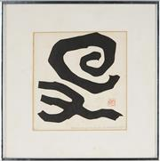 Sale 8794A - Lot 5067 - Haku Maki (1924 - 2000) - Poem 72-61 19 x 19cm