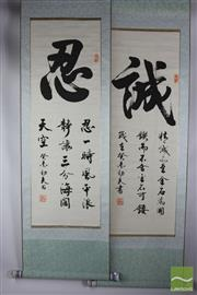 Sale 8508 - Lot 46 - Chinese Calligraphy Scrolls ( 2)