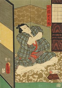 Sale 8821A - Lot 5049 - Toyokuni Utagawa III (1786 - 1865) - 35 x 24cm (frame: 53 x 42cm)