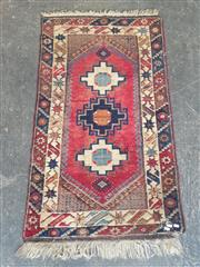 Sale 9071 - Lot 1057 - Red and Blue Tone Floor Rug (138 x 79cm)