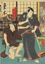 Sale 8777A - Lot 5019 - Toyokuni Utagawa III (1786 - 1865) - 36 x 25cm (frame: 53 x 42cm)