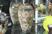 Sale 8332 - Lot 21 - Doulton Lambeth Slaters Patent Floral Vase