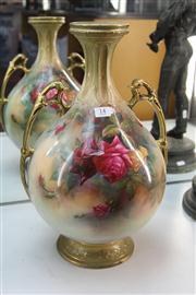 Sale 8327 - Lot 14 - Crown Devon Vase (Restored Handle)