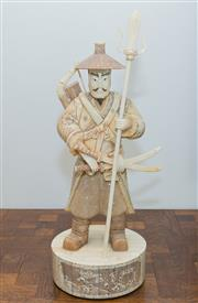 Sale 8338A - Lot 32 - A Japanese carved bone figure of a samurai with halberd and bow, H 56cm, with signature seal to base