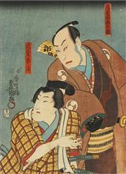 Sale 8777A - Lot 5021 - Toyokuni Utagawa III (1786 - 1865) - 35 x 24cm (frame: 53 x 42cm)