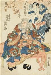 Sale 8777A - Lot 5022 - Toyokuni Utagawa III (1786 - 1865) - 36 x 24cm (frame: 53 x 42cm)