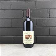Sale 9905Z - Lot 391 - 1x 2011 Rockford Rifle Range Cabernet Sauvignon, Barossa Valley