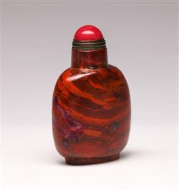 Sale 9122 - Lot 11 - A Chinese Glass Imitation Rear-Guard Snuff Bottle H:7cm